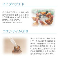 水溶化還元型コエンザイムQ10(カネカQH)+イミダペプチド【イミダペプチドQ10】【正規品】50ml×30本栄養ドリンクコエンザイムQ10ドリンクイミダゾールジペプチドノンカフェインカフェインレス日本予防医薬通販