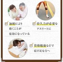 イミダペプチドドリンクイミダゾールジペプチドイミダゾールペプチド飲料30本セット機能性表示食品日本予防医薬通販