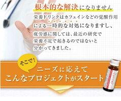イミダペプチド【正規品】イミダゾールジペプチドイミダゾールペプチドドリンク飲料30本セット栄養ドリンクノンカフェインカフェインレス機能性表示食品日本予防医薬通販