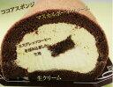 ティラミス ロールケーキ (17cm) あす楽 誕生日ケーキ 【RCP】