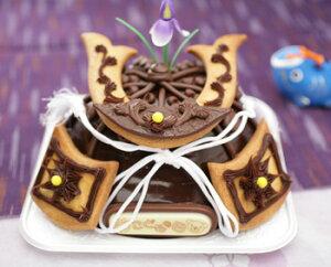 5/1からお届け!子供の日に!チョコレートケーキ!パーツで送るのでみんなでつくって盛り上がり...