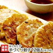 http://image.rakuten.co.jp/niigata-shop/cabinet/item/0079/0079-001-a.jpg