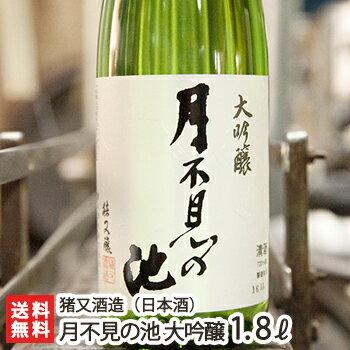 日本酒, 大吟醸酒  1800ml1