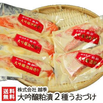 加工品, 西京漬・漬魚  2