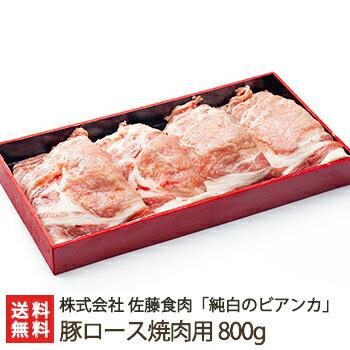豚肉, ロース  800g
