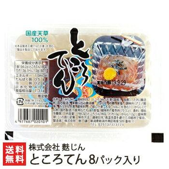和菓子, ところてん  8 100