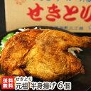 亀山社中 焼肉・BBQボリュームセット 3.67kg【日時指定不可】