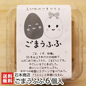 豆腐, ごま豆腐  6