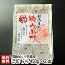 日本でもごま餅は食べられている!