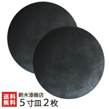 食器, 皿・プレート SUMICO515cm2