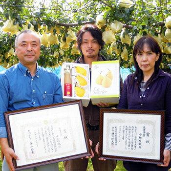 ヤマヨ果樹園『ル・レクチェジュース500ml×2本セット』