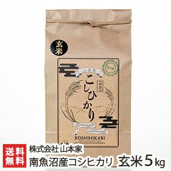 米・雑穀, 玄米  5kg BL