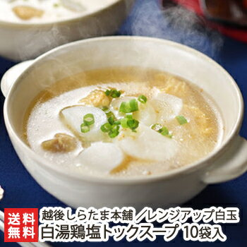 韓国惣菜, スープ  10 100