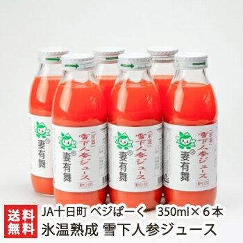 水・ソフトドリンク, 野菜・果実飲料  350ml6 JA