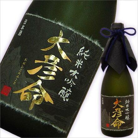 今代司【大彦命】(オオヒコノミコト)限定純米大吟醸720ml[桐箱入り]