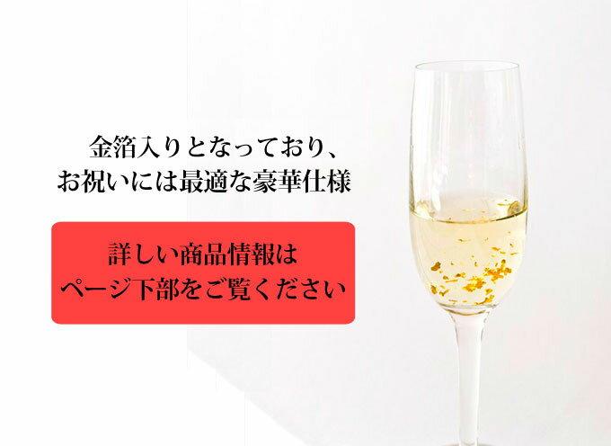 幻の酒『記念日新聞付き名入れ酒』