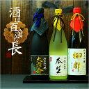 【ポイント10倍】【酒は百薬の長(松)】新潟地酒(大彦命 白...