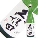 久保田 紅寿 純米吟醸 720ml 日本酒