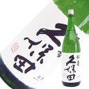久保田 紅寿 純米吟醸 1.8L 1800ml 日本酒