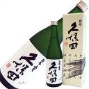 久保田 碧寿 純米大吟醸 山廃仕込み 720ml 日本酒 化粧箱付