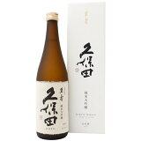 久保田萬寿(万寿)純米大吟醸720ml日本酒化粧箱付