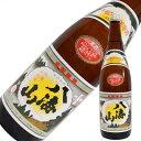八海山 普通酒 720ml 日本酒