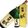 父の日 ギフト 〆張鶴 吟撰 1.8L 1800ml 日本酒 化粧箱付