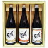 〆張鶴日本酒飲み比べセット720ml×3本〆張鶴雪〆張鶴月〆張鶴花日本酒