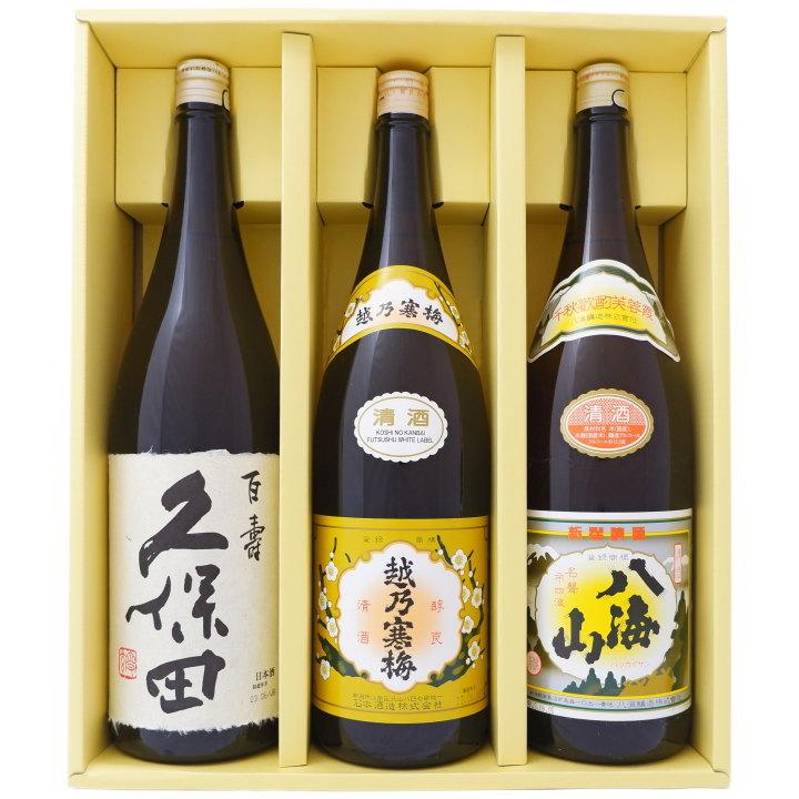 日本酒, 飲み比べセット  1.8L3 ,,