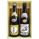 寒梅 八海山 日本酒 飲み比べ セット 720ml×2本 越乃寒梅 別撰 + 八海山 特別本醸造