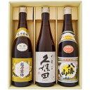 ※越乃寒梅 白ラベル 淡麗な喉ごしの良さで人気の新潟を代表する日本酒です。昔から変わらない質の良い柔らかい香りも特徴です。 【商品名】越乃寒梅 白ラベル(普通酒) 【製造元】石本酒造 【内容量】720mL 【アルコール度数】15度以上16度未満 【日本酒度】+6.0 【酸度】1.3 【原材料】米・麹米 【使用米】五百万石・こしいぶき・北錦59%精米 ※久保田 千寿 「食事と楽しむ吟醸酒」を目指し、香りは穏やかに、飲み飽きしない味わいに仕上げました。口当りが柔らかく、冷やはもちろん、お燗にも適した吟醸酒です。 【商品名】久保田千寿(吟醸酒) 【製造元】朝日酒造 【内容量】720ml 【アルコール度数】15度 【日本酒度】+6.0 【酸度】酸度1.2 【原材料】米・麹米 【使用米】五百万石 ※八海山 普通酒 米本来の旨みを楽しむ事ができるお酒です。淡麗辛口のキレのある喉ごしと、華やかな香りが特徴です。 【商品名】八海山 普通(普通酒) 【製造元】八海醸造 【内容量】720ml 【アルコール度数】15.5度 【日本酒度】+4.0 【酸度】1.4 【原材料】米・麹米 【使用米】五百万石一般米 60%精米 【保存方法】冷暗所に保存し、できるだけ早めにお召し上がりください。敬老0919 ギフト 大人気ブランド「新潟の代表銘酒」越乃寒梅 「久保田」シリーズの 久保田 千寿 「魚沼の美味しい地酒」八海山特別本醸造の720ml×3本セットです。 ◎下記の用途で人気です。 お歳暮、お中元、御歳暮、御中元、御年始、お年賀、御年賀、お年始、母の日、父の日、敬老の日、寒中見舞い、クリスマス、成人式、自宅用、バレンタインデー、ホワイトデー、御返し、お返し、お祝い、御祝い、贈答品、プレゼント、ギフト、贈り物、誕生祝い、誕生日、結婚祝い、出産祝い、出産内祝い、内祝い、結婚内祝い、退院祝い、就職祝い、進学祝い、進学内祝い、記念日、記念品、周年祭、歓迎会、送迎会、歓送迎会、忘年会、新年会、粗品、周年、法人、正月、お正月、お礼、御礼、お祝い、御祝、寸志、快気祝い、新築祝い、開店祝い、長寿祝、還暦祝い、還暦、古希、喜寿、傘寿、米寿、卒寿、白寿、百賀、長寿、香典返し、お土産、手土産、プチギフト、お使い物、進物 など 新潟清酒/日本酒/お酒/酒/清酒/地酒/杜氏/越後杜氏/日本酒 飲み比べ/飲み比べセット/日本酒 セット〈セット内容〉・越乃寒梅白ラベル普通酒(石本酒造)720ml×1本・久保田 千寿 吟醸酒(朝日山酒造)720ml×1本・八海山普通酒(八海醸造)720ml×1本 【送料無料】別途 沖縄は1,000円掛かります ※離島の場合は別途、追加料金が必要となります。
