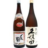 お中元 ギフト 〆張鶴 花 普通酒 1.8Lと久保田 萬寿(万寿) 純米大吟醸 1.8L日本酒 2本セット