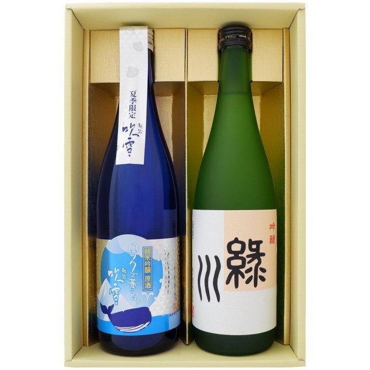 ギフト 越乃大地 吟醸酒 1.8L と久保田 萬寿(万寿) 純米大吟醸 1.8L日本酒 2本セット