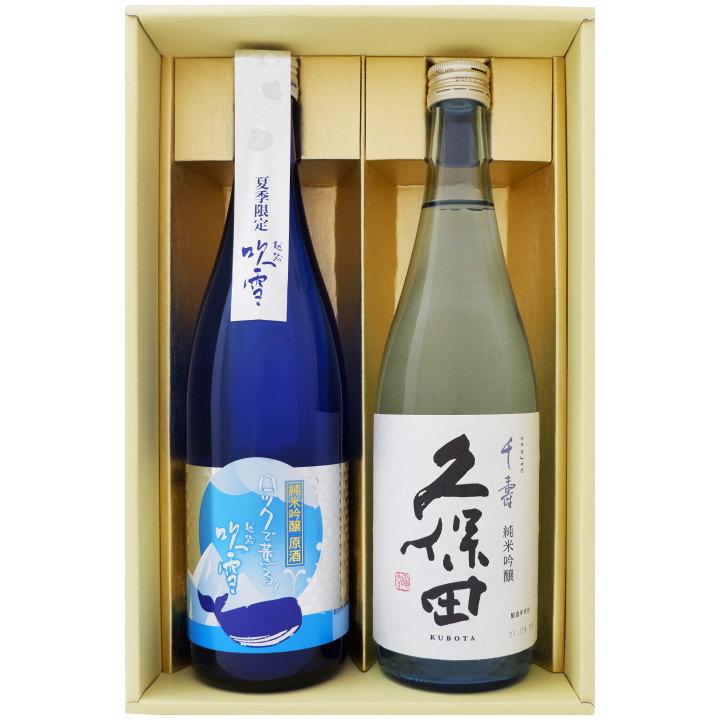 ギフト 越乃大地 本醸造 1.8L と久保田 萬寿(万寿) 純米大吟醸 1.8L日本酒 2本セット