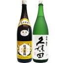 越乃寒梅 白ラベル 1.8Lと久保田 碧寿 純米大吟醸 山廃仕込み 1.8L 日本酒 飲み比べセット 2本セット