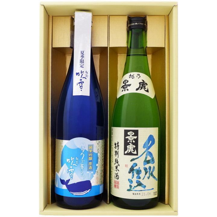 ギフト 越乃大地 吟醸酒 1.8L と久保田 碧寿 純米大吟醸 山廃仕込み 1.8L日本酒 2本セット