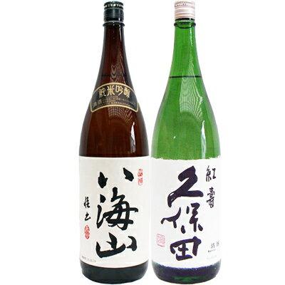 ギフト 八海山 純米吟醸 1.8Lと久保田 紅寿 純米吟醸 1.8L 日本酒 2本セット
