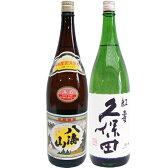 お中元 ギフト 八海山 普通酒 1.8Lと久保田 紅寿 純米吟醸 1.8L 日本酒 2本セット