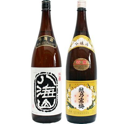 ギフト 八海山 吟醸 1.8Lと越乃寒梅 特撰 1.8L日本酒 2本セット