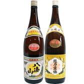 お中元 ギフト 八海山 普通酒 1.8Lと越乃寒梅 特撰 1.8L日本酒 2本セット