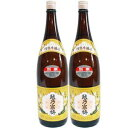 越乃寒梅 別撰 吟醸 1.8L 日本酒 2本セット