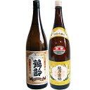 鶴齢芳醇1.8Lと越乃寒梅別撰吟醸1.8L日本酒2本セット