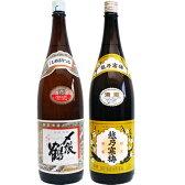 お中元 ギフト 〆張鶴 花 普通酒 1.8Lと越乃寒梅 白ラベル 1.8L日本酒 2本セット