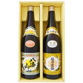 お中元 ギフト 八海山 普通酒 1.8Lと越乃寒梅 白ラベル 1.8L日本酒 2本セット