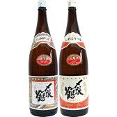 お中元 ギフト 〆張鶴 花 普通酒 1.8Lと〆張鶴 月 本醸造 1.8L日本酒 2本セット
