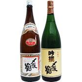 お中元 ギフト 〆張鶴 花 普通酒 1.8Lと〆張鶴 吟撰 1.8L 日本酒 2本セット