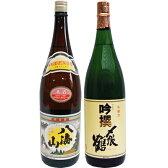 お中元 ギフト 八海山 普通酒 1.8Lと〆張鶴 吟撰 1.8L 日本酒 2本セット