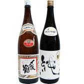 お中元 ギフト 〆張鶴 花 普通酒 1.8Lと〆張鶴 純 純米吟醸1.8L日本酒 2本セット