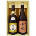 越乃大地吟醸酒1.8Lと〆張鶴純純米吟醸1.8L日本酒飲み比べセット2本セット
