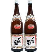 お中元 ギフト 〆張鶴 花 普通酒 1.8L日本酒 2本セット